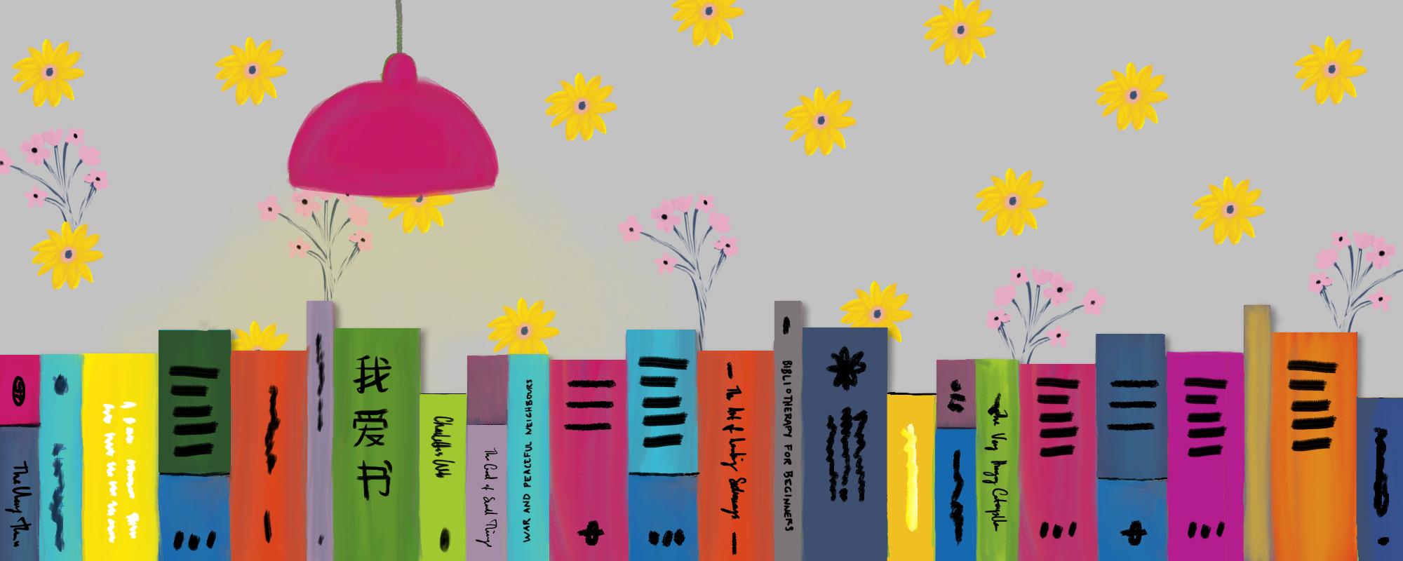 A witch's guide to bibliotherapy