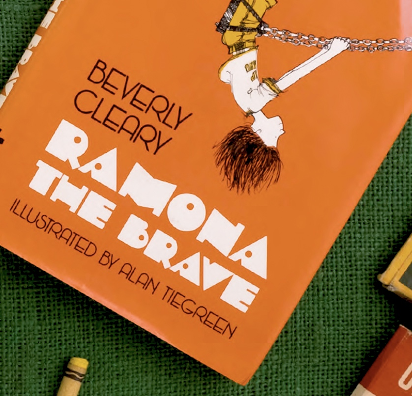 Ramona the Brave cover, from The Art of Ramona Quimby